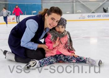 Каток в Сочи в Олимпийском парке