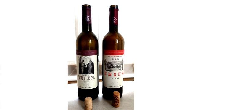 Лучшее Вино Абхазии Место